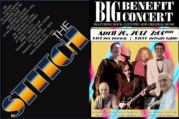 Big Benefit Concert 2018