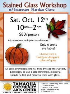Stained Glass Workshop - Fall